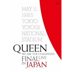 Queen WE ARE THE CHAMPIONS FINAL LIVE IN JAPAN [Blu-ray Disc+パンフレット+小冊子+復刻LIVEチケットレプリカ+復刻 Blu-ray Disc ※特典あり
