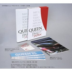 Queen WE ARE THE CHAMPI...の詳細画像1