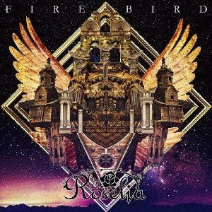 Roselia FIRE BIRD<通常盤> 12cmCD Single
