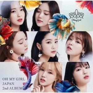 OH MY GIRL OH MY GIRL JAPAN 2nd ALBUM [CD+DVD]<初回限定盤B> CD ※特典あり
