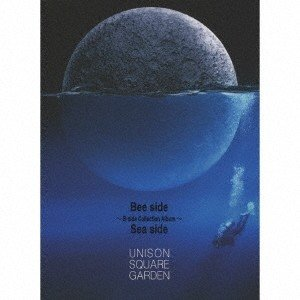 UNISON SQUARE GARDEN Bee side Sea side 〜B-side Col...