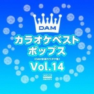 DAMカラオケベスト ポップス Vol.14 MEG-CD