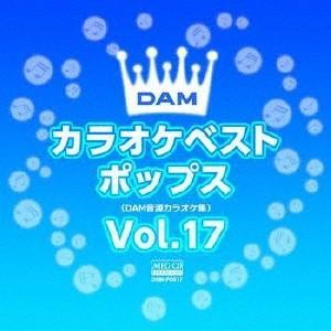 DAMカラオケベスト ポップス Vol.17 MEG-CD