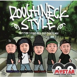 MYSTAR SOUND ROUGH NECK STYLE CD