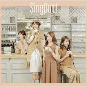 乃木坂46 Sing Out! [CD+Blu-ray Disc]<初回限定仕様/TYPE-C> 12cmCD Single ※特典あり|tower
