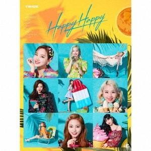 TWICE HAPPY HAPPY [CD+DVD]<初回限定盤B> 12cmCD Single ※特典あり