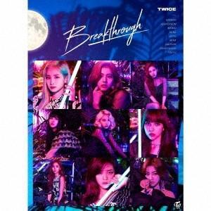 TWICE Breakthrough [CD+DVD]<初回限定盤B> 12cmCD Single ...