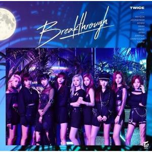 TWICE Breakthrough<通常盤/初回限定仕様> 12cmCD Single ※特典あり