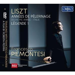 フランチェスコ・ピエモンテージ リスト: 巡礼の年 第2年 イタリア [CD+DVD] CD