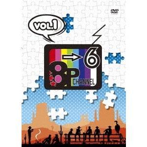 8P channel 6 Vol.1 DVD
