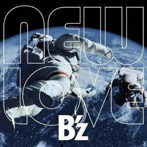 B'z NEW LOVE<通常盤> CD