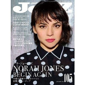 JAZZ JAPAN Vol.105 Magazineの商品画像|ナビ