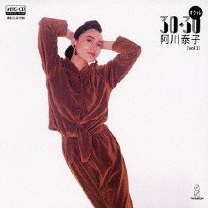[Vol.1]オシャレ 30・30     (MEG-CD)の商品画像|ナビ