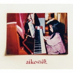 aiko aikoの詩。 [4CD+DVD]<初回限定盤> CD|tower