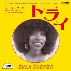 Eula Cooper トライ/高まるトキメキ<限定盤> 7inch Single