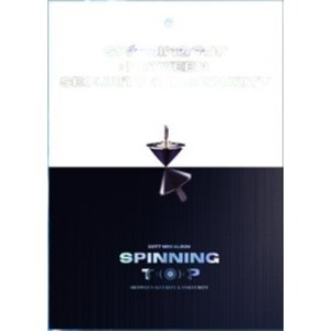 GOT7 Spinning Top CD|tower