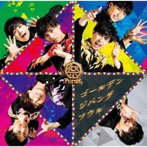祭nine. ゴールデンジパングソウル<パターンD> 12cmCD Single