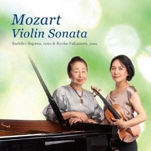瀬川祥子 モーツァルト ヴァイオリン・ソナタ CD