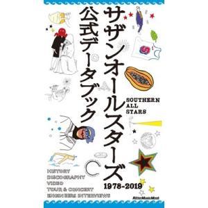 サザンオールスターズ サザンオールスターズ公式データブック1978-2019 Book