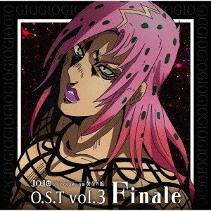 菅野祐悟 ジョジョの奇妙な冒険 黄金の風 O.S.T Vol.3 Finale CD