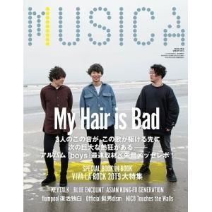 MUSICA 2019年6月号 Magazine