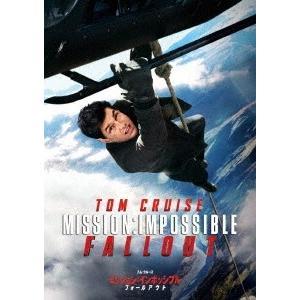 ミッション:インポッシブル/フォールアウト DVD
