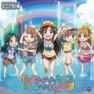 深川芹亜 THE IDOLM@STER CINDERELLA GIRLS LITTLE STARS! TAKAMARI☆CLIMAXXX!!!!! 12cmCD Single