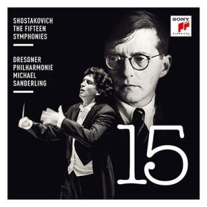 ミヒャエル・ザンデルリンク ショスタコーヴィチ: 交響曲全集<完全生産限定盤> CD