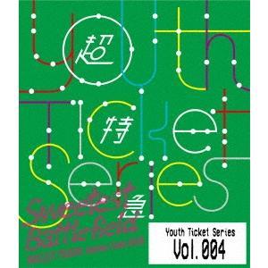 超特急 Youth Ticket Series Vol.4 Blu-ray Disc