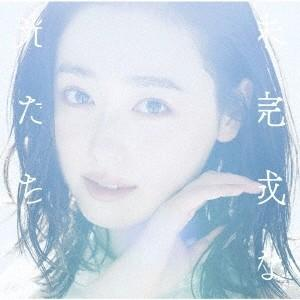 福原遥 未完成な光たち<通常盤> 12cmCD Single