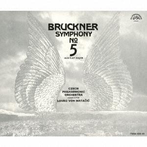 ロヴロ・フォン・マタチッチ ブルックナー:交響曲第5番、第7番、第9番<タワーレコード限定> SAC...