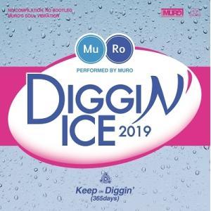 MURO Diggin' Ice 2019 Performed by MURO<タワーレコード限定盤> CD ※特典あり