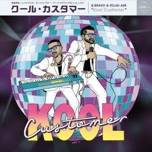 Kool Customer Kool Customer<限定盤> LP