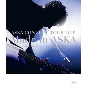 ASKA ASKA CONCERT TOUR 2019 Made in ASKA-40年のありったけ- in 日本武道館 Blu-ray Disc
