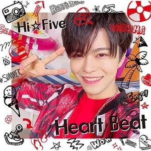 Hi☆Five Heart Beat<林拓磨盤> 12cmCD Single