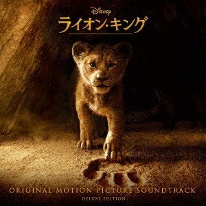 Original Soundtrack ライオン・キング オリジナル・サウンドトラック デラックス版 CD