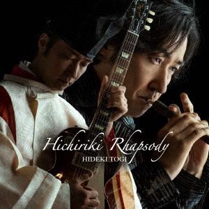 東儀秀樹 ヒチリキ・ラプソディ SHM-CD