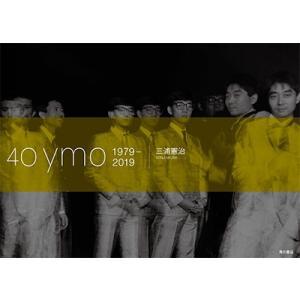 YMO 40ymo 1979-2019 Book ※特典あり|tower