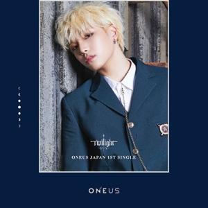 ONEUS Twilight<メンバー別ジャケット盤(ソホ)> 12cmCD Single