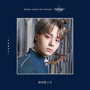 ONEUS Twilight<メンバー別ジャケット盤(ファンウン)> 12cmCD Single