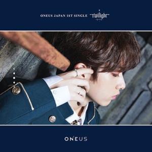 ONEUS Twilight<メンバー別ジャケット盤(シオン)> 12cmCD Single