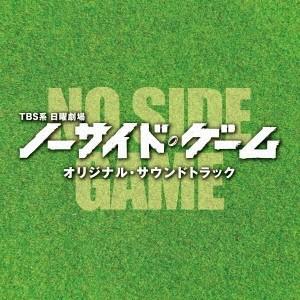 服部隆之 TBS系 日曜劇場 ノーサイド・ゲーム オリジナル・サウンドトラック CD