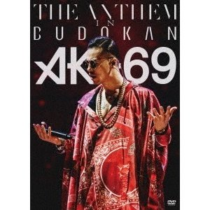 AK-69 THE ANTHEM in BUDOKAN DVD