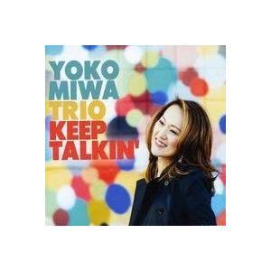 三輪洋子トリオ Keep Talkin' CD