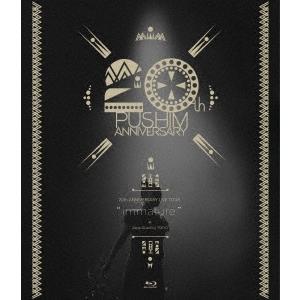 PUSHIM 20th ANNIVERSARY LIVE TOUR