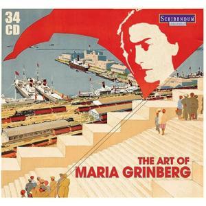 マリア・グリンベルグ マリヤ・グリンベルクの芸術 CD