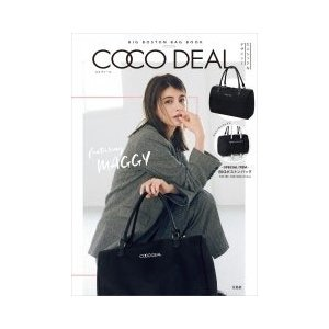 COCO DEAL BIG BOSTON BAG BOOK Book ※特典あり