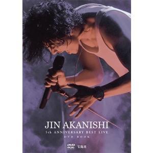 赤西仁 JIN AKANISHI 5th ANNIVERSARY BEST LIVE DVD BOOK [BOOK+DVD] Book ※特典あり|tower