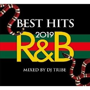 Various Artists BEST HITS R&B 2019 CD