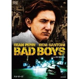 バッド・ボーイズ DVD